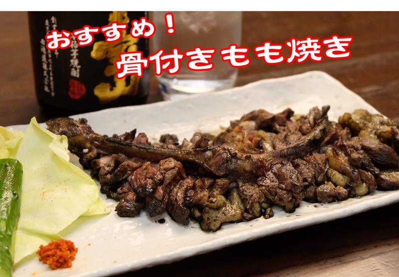 menu_momo